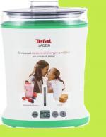 Электронная йогуртница Tefal YG260132